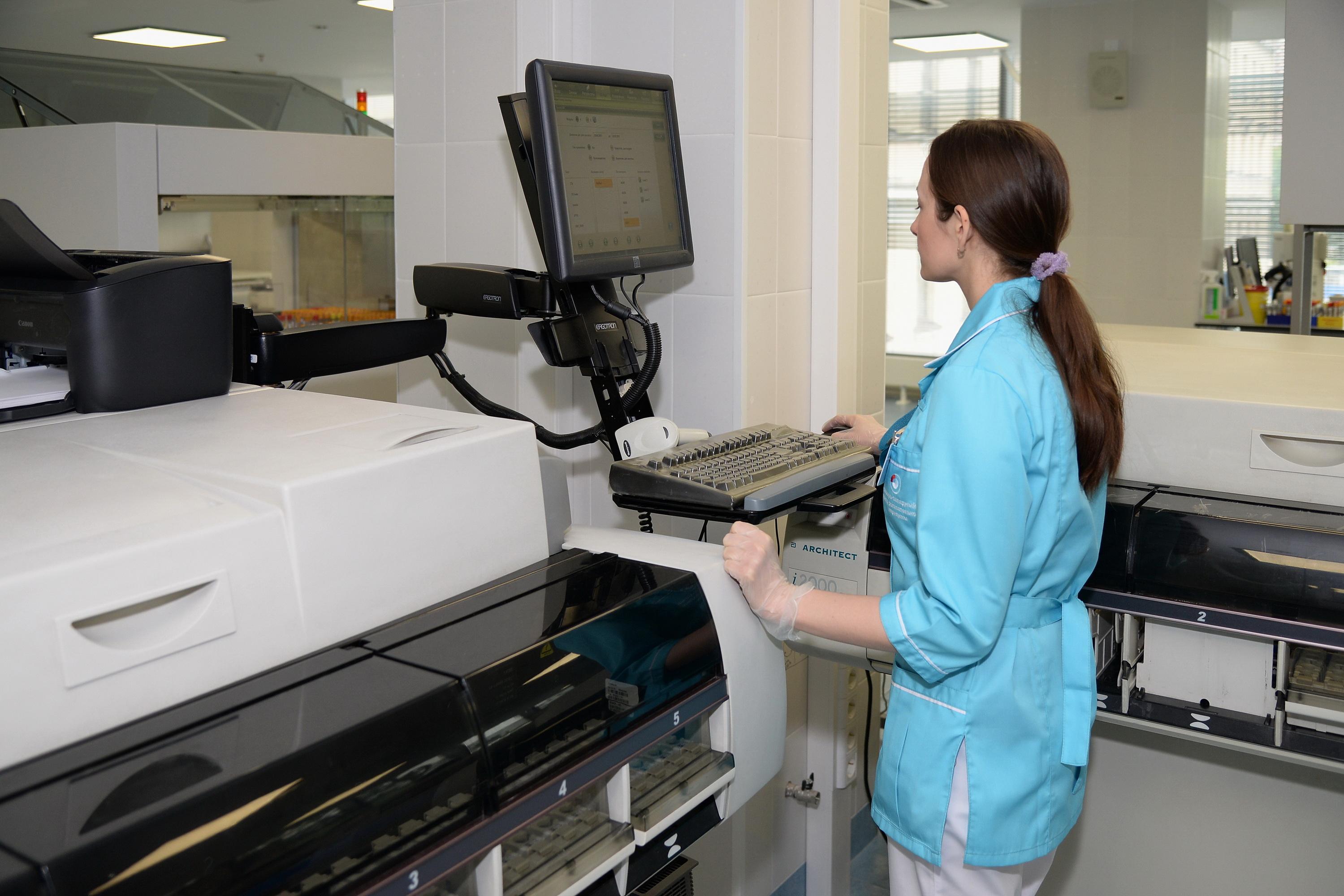 Иммунохемилюминесцентный анализатор 3-го поколения Abbott Architect (США), выполняющий анализ на гормоны щитовидной железы