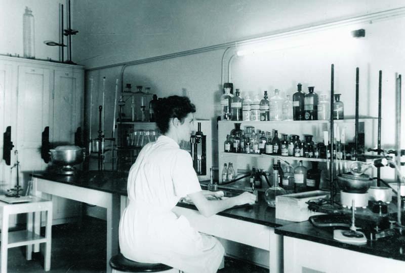 Лаборатория по контролю качества воды